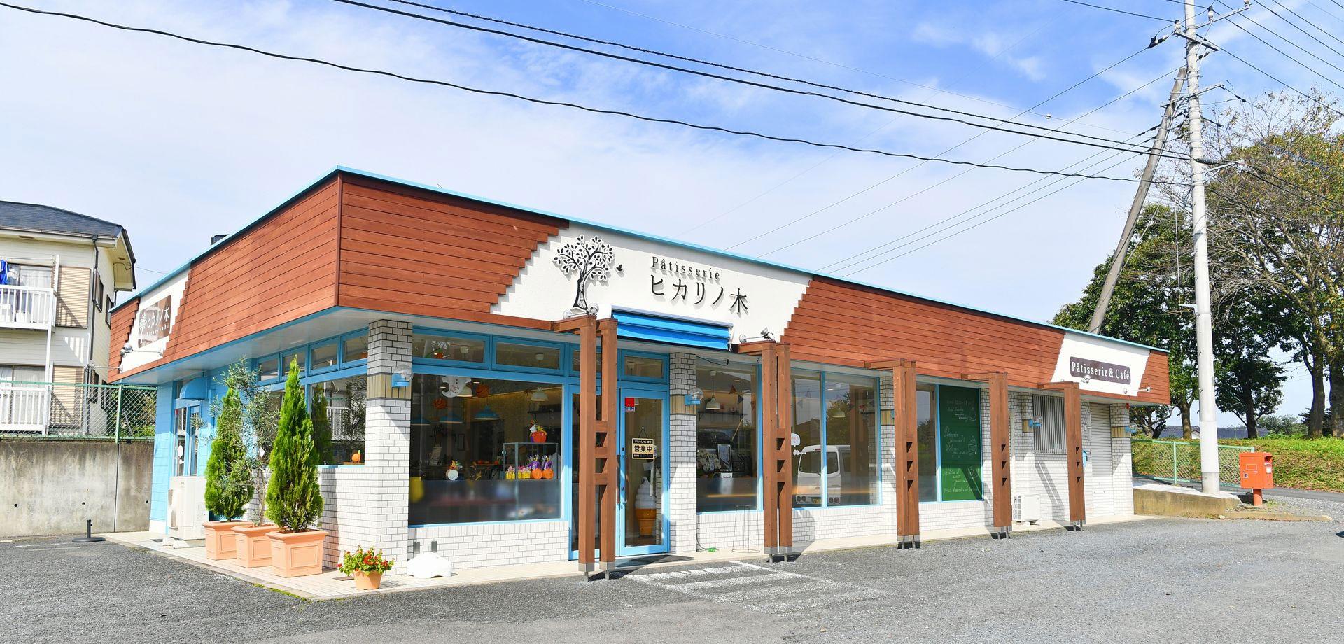 洋菓子・製造販売 パティスリー ヒカリノ木
